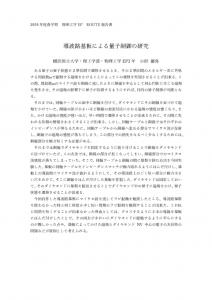 Ogata01のサムネイル