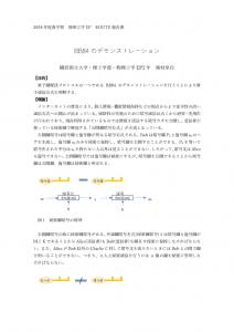 Okumura01のサムネイル