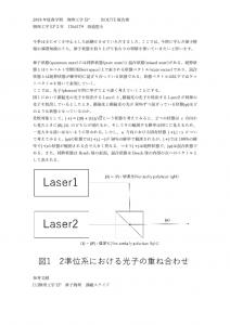 Tanabe01のサムネイル